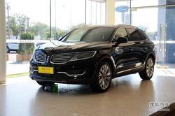 林肯MKX现车已到店销售 售价44.98万元起