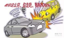 汽车保养产品推荐:小剐小蹭只用车身宝