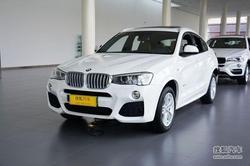 [重庆]宝马X4最高降价6.84万元 现车充足