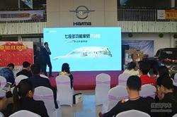 七座多功能家轿开创者-福美来F7上市发布