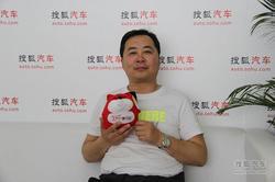 陈大宇:改变市场定位 争取年轻购车群体