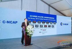 挑战C-NCAP,长安CS55获得五星安全评价!