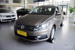 [潍坊]大众桑塔纳-浩纳降价0.5万 有现车