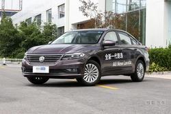 [洛阳]大众朗逸 现车活动降价4.80万销售