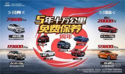 北京现代中秋送豪礼,福州购车专享优惠