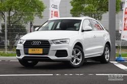[武汉]奥迪Q3现最高优惠4.8万 现车充足!