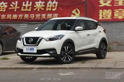 [上海]日产劲客降价一万元 店内现车销售