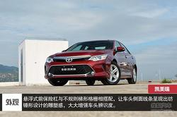 [衡水市]丰田凯美瑞钜惠3.5万元 现车销售