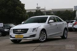 [深圳]凯迪拉克ATS-L优惠7万 可试乘试驾