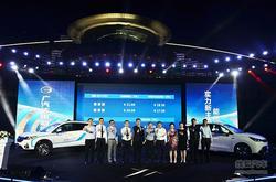 传祺GS4 PHEV上市20.98万起 GE3预售开启