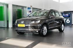 [东莞]大众途锐最高优惠12万元 现车销售