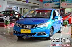 [新乡]理念S1购车最高优惠1.4万现车销售