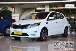 [吉林]韩系紧凑车 起亚K2最高优惠6000元