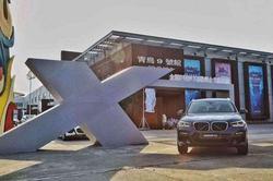 全新BMW X3耀世登场,豪华 创新再树同级标杆!