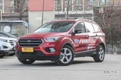 [天津]福特翼虎有现车购车综合优惠1.7万