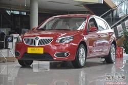 [通化]中华H320最高优惠2800元 现车供应