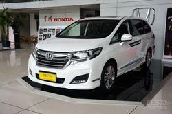 [郑州]本田艾力绅最高降价1.2万元现车足