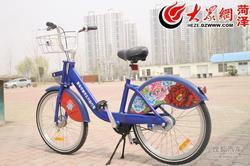 菏泽公共自行车站开建 牡丹节前投放千辆