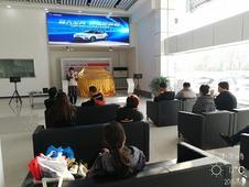 东南DX3 EV 400 新车上市发布会圆满落幕