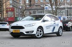 [西安]福特福克斯最高优惠2.5万现车充足