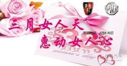雁城3月衡阳沪锦MG、荣威4S店最知女人心