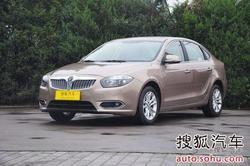 [吉林]帅气小生 中华H530全系直降8000元