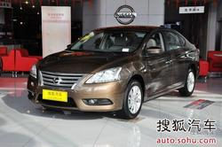 [枣庄]东风日产轩逸最高优惠1万现车在售