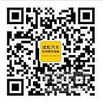 梦CAR小镇推介会 中国汽车慧谷产业成立!