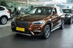 [武汉]宝马X1最高优惠5.93万元 现车充足