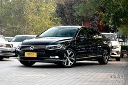 [沈阳]大众迈腾最高优惠1.7万元 有现车