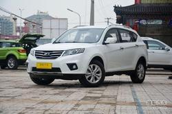 [中山市]陆风X5最高可优惠1万元现车充足