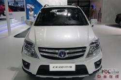 顶尖之作从内到外的改变 长安14款新CX20