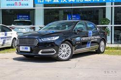 [上海]福特金牛座让3.5万 车型颜色可选