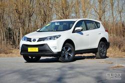 [大连市]现车有优惠 丰田RAV4降价3.2万!