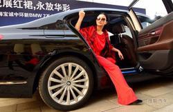 中国红·大美之悦 宝诚中环新BMW 7系名媛私宴