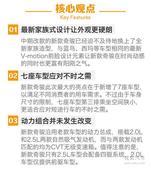 17.98-26.88万元东风日产新奇骏到店实拍
