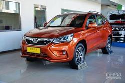 [武汉]比亚迪宋售价8.99万元起 现车充足