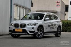 [杭州]宝马X1最高让利6.48万元 少量现车