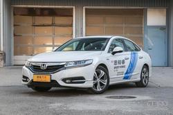 [天津]本田思铂睿混动现车最高优惠2.2万