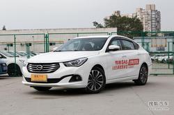 [天津]广汽传祺GA6有现车 综合优惠2.5万
