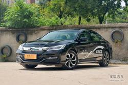 合肥本田雅阁购车优惠2.02万元 现车在售
