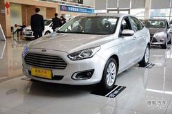 [上海]福特福睿斯最高降1.5万 现车充足