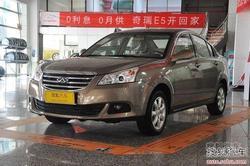 [大同]奇瑞E5购车优惠3000 店内现车销售