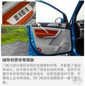 [东莞]北汽幻速H3F限时促销 直降3800元!