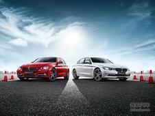 2015 BMW 3系40周年体验之旅 将登陆洛阳