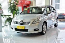 [温州]丰田逸致最低12.08万起 现车销售!