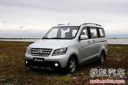 [菏泽]长安商用长安欧诺降价0.3万有现车