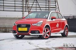 [大同]奥迪A1最高可优惠6.23万 现车充足