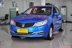 [粤东]宝骏630最低仅售6.28万元 有现车
