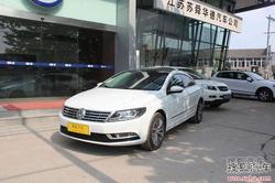 [廊坊]一汽大众CC最高优惠1.5万现车销售